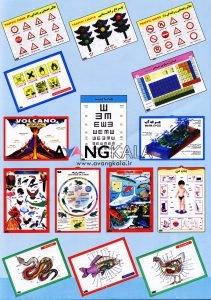 پوستر آموزش مدارس ابتدایی